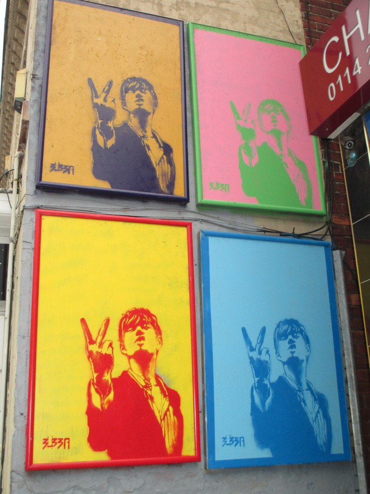 Four stencil art portraits of Jarvis Cocker