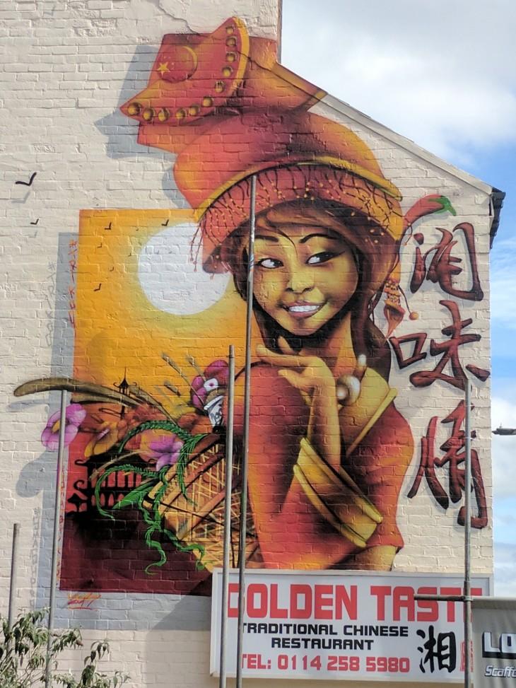Golden Taste Mural